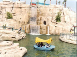 Dream Park - Tow boat