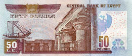 50 Egyptian pounds