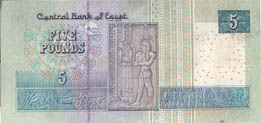 5 Egyptian pounds