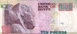 Ten Egyptian pound note